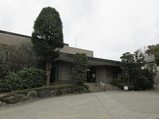 静嘉堂文庫美術館.JPG